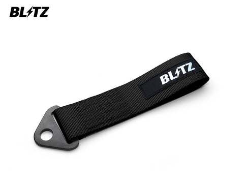 Blitz - Towing Strap - Red or Black