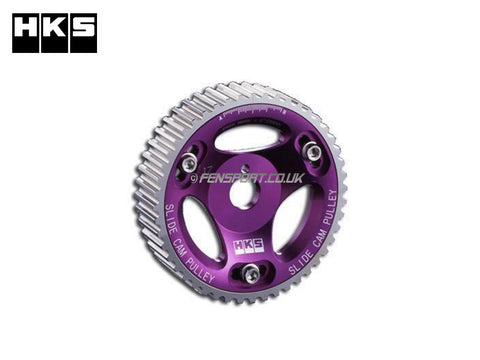Cam Pulley - HKS Adjustable - 4AGE Engine