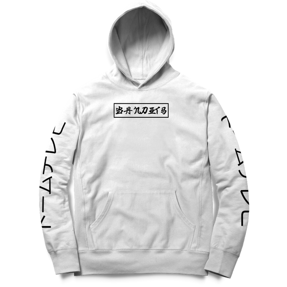 DomeZ Hoodie (White-Out)
