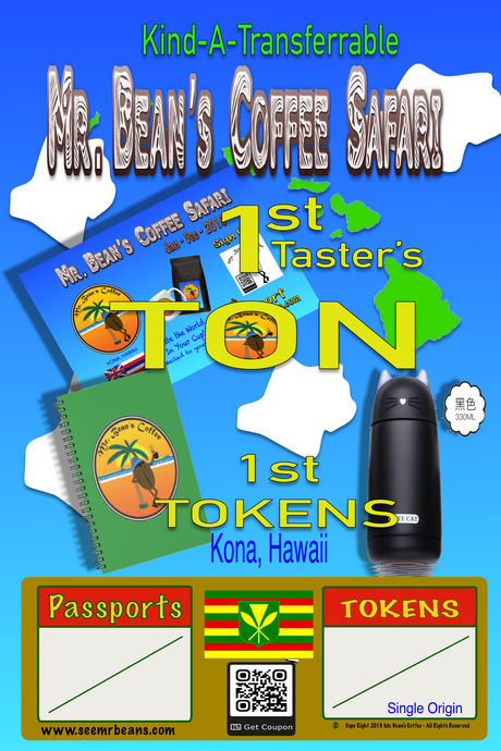 1st Taster's Ton -  1st Tokens - Mr. Bean's  Coffee Safari - Token Pre -Sale