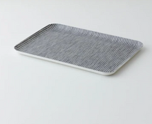 Load image into Gallery viewer, Linen Coating Tray Gray White Stripe Large