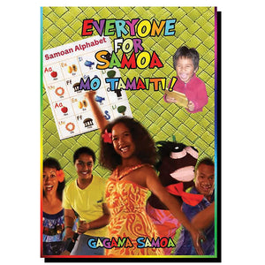 Everyone For Samoa - Mo Tamaiti Volume 1