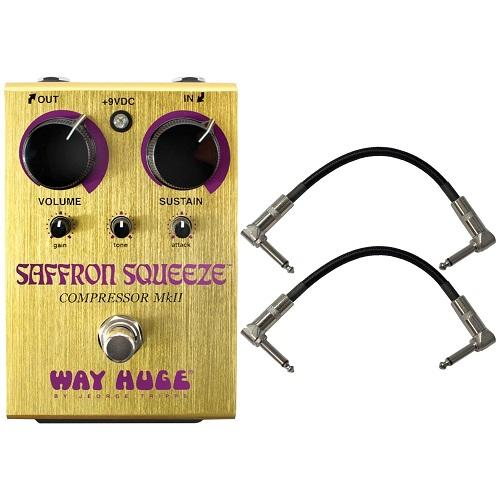 Way Huge Whe103 Squeeze Compressor Énorme Whe103 Saffron Squeeze Compressor W 2 Patch Câbles - Red One Music