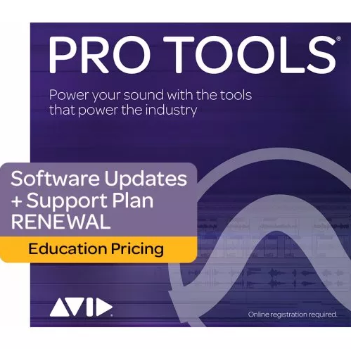 Mise à niveau annuelle Avid Pro Tools + Renouvellement du plan de support (institutionnel) (téléchargement) - Red One Music
