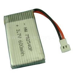 3.7V 600mAH Li-po battery For Syma X5 X5C X5SW M68 baby star 868 quadrocopter Lipo battery 3.7 V 600 mAH XH Plug 752540 - gadgetslines