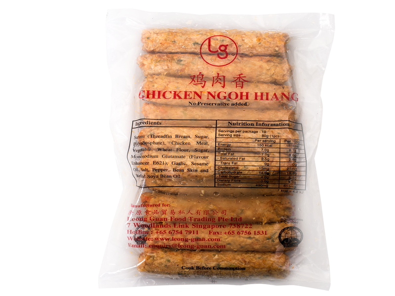 products/LG__Chicken-Ngoh-Hiang.png