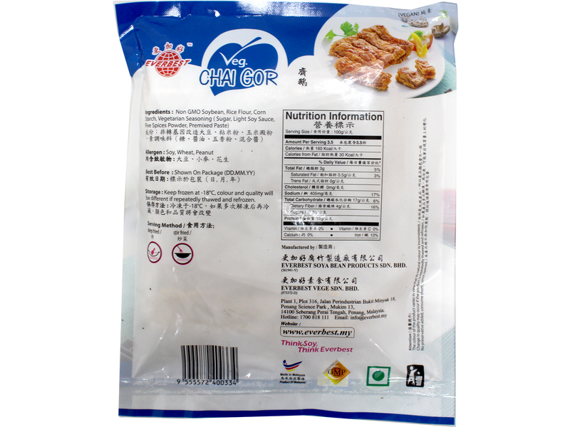products/VEG._Chai_Gor_ctn_x_28pkt_x_5pcs_x_350g_back.png