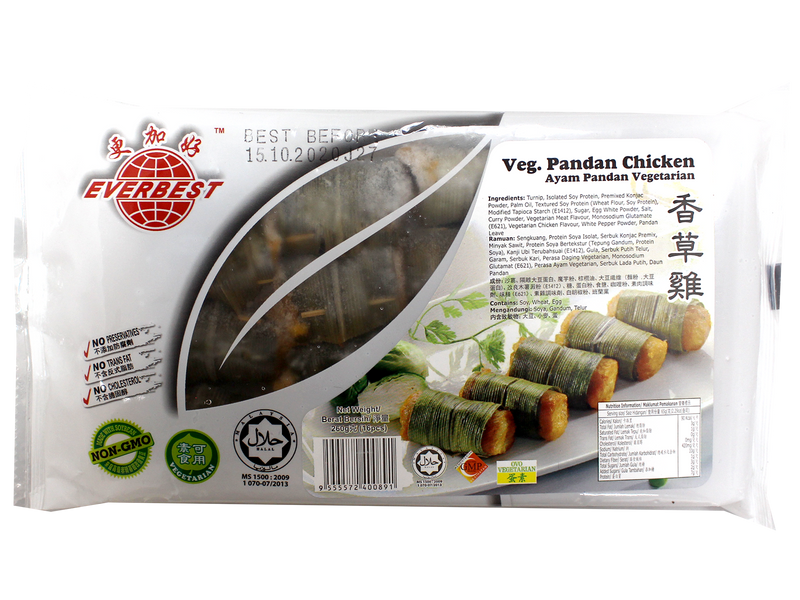 products/VEG._Pandan_Chicken_CTNx45pktx16pcs_x_260g.png