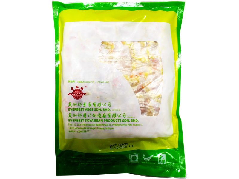 products/VEG._siew_mai_ctnx28pkt_x_36pcs_x_500g_back.png