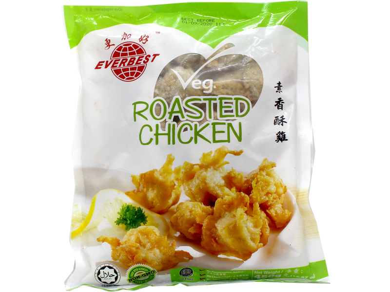 products/VEG_Roasted_Chicken_ctn_x_24pkt_x_450g.png