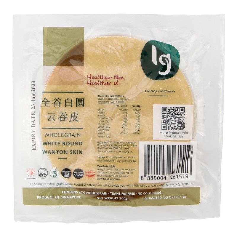 products/Wholegrain_White_Round_Wanton_01.jpg