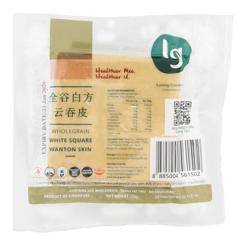 products/Wholegrain_White_Square_Wanton_01.jpg
