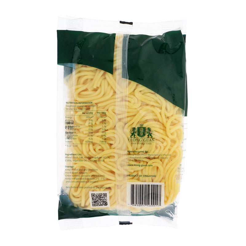 products/Yellow_Noodle_2_2fd1425f-9089-40c0-a9d2-a04398374bd8.jpg