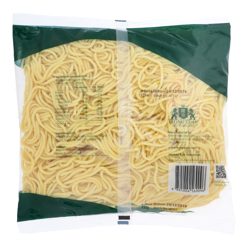 products/Yellow_Noodles_1kg_02.jpg