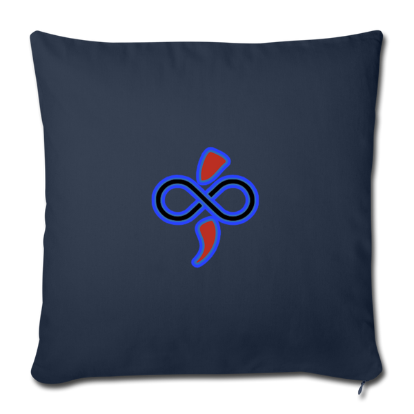 The Infinite Intel Home Accent Throw Pillows - navy
