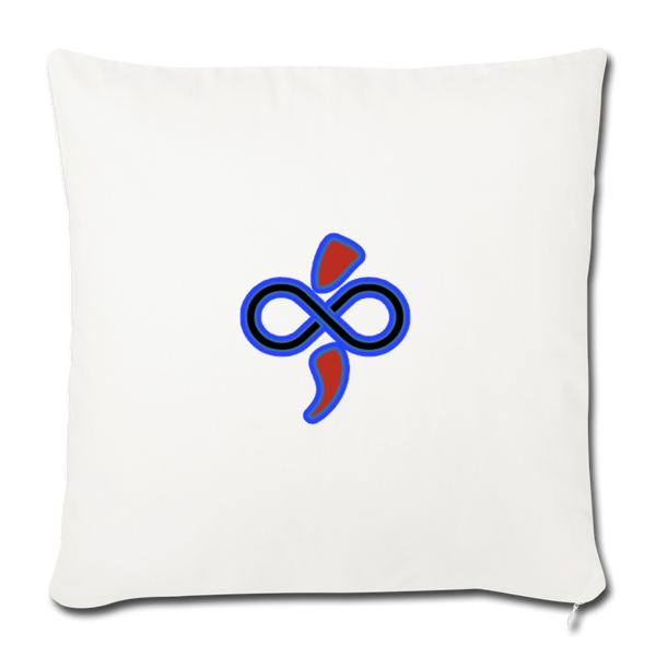 The Infinite Intel Home Accent Throw Pillows - natural white