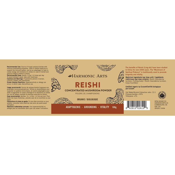 Reishi Concentrated Mushroom Powder - alter8.com