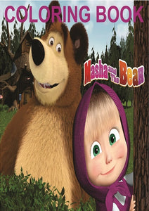 Masha and the Bear Mini Coloring Book