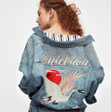 Crane Embroidery Loose Denim Jacket-2color