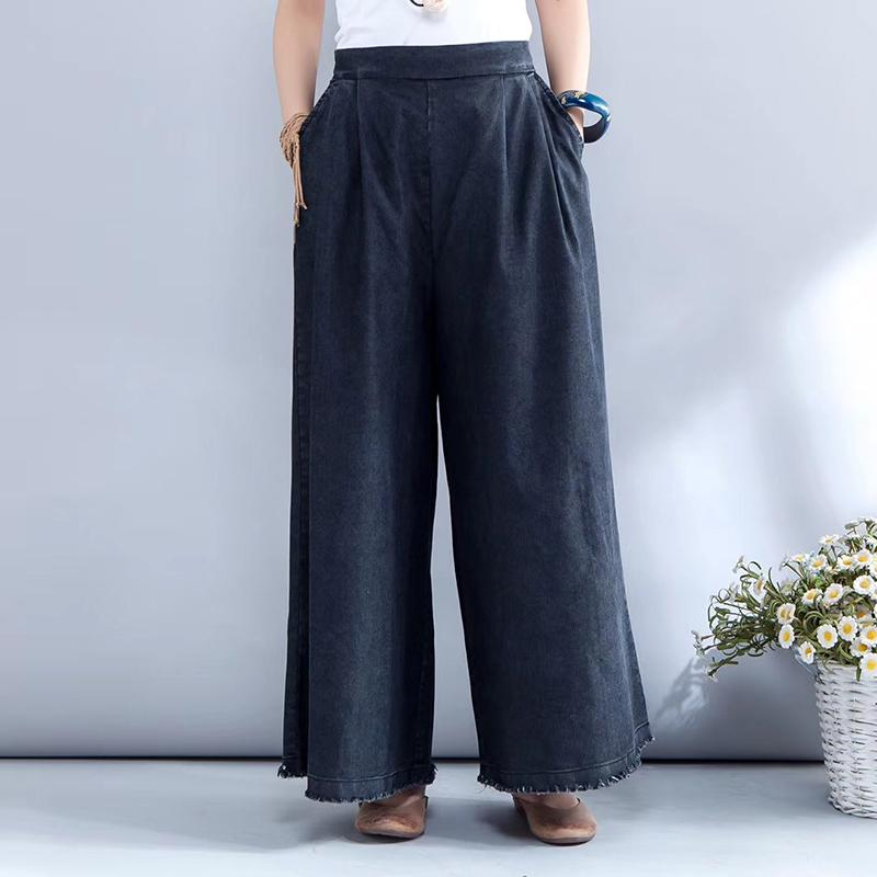 Loose Denim Elastic Waist Wide Leg Pants
