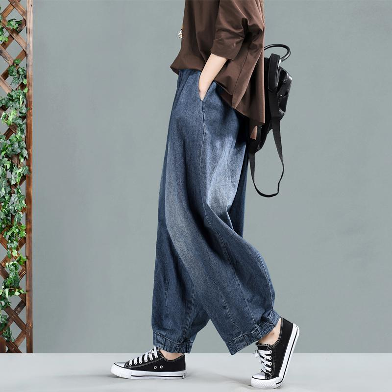 Loose Solid Color Bloomers Jeans