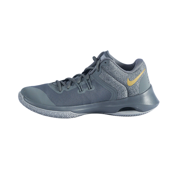 Nike Air Versitile II - Grey