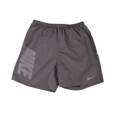 AS M NK Dry Short 7in Run GX Short - White