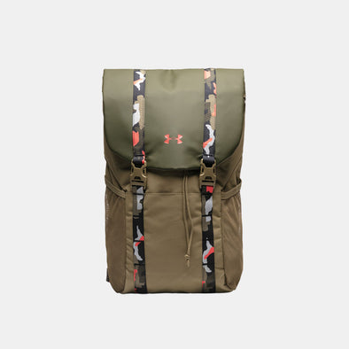 Under Armour Sportstyle Rucksack - Green