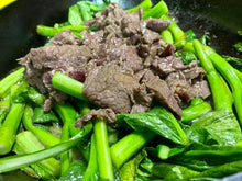 Load image into Gallery viewer, KC 菜心炒牛肉 用神pan