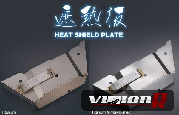 ARC heat shield titanium mirror finish