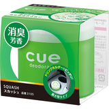 CARALL Cue Deodorant Air Freshener. Long Lasting Fragrance for your vehicle.  Made in Japan