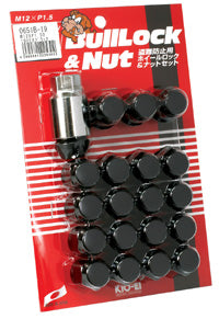 Project Kics Bull Lock and Nut set. M12 x 1.5, 20pcs with wheel lock nuts. Black