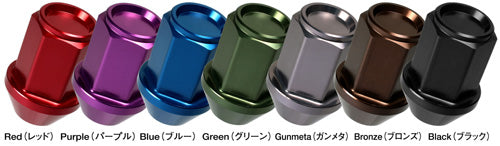 Leggdura Racing duraluminium wheel nuts. GREEN. 20pcs with locking and key. 12 x 1.25