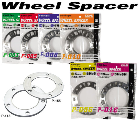 Project Kics slip on wheel spacer. 8mm, 4H & 5H, PCD98~114.3. Price per pair.