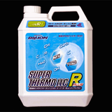Billion Super thermo LLC R Plus. 2L