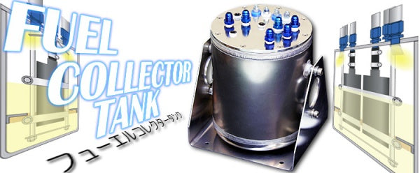 SARD fuel collector tank 5L