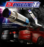 Tomei Expreme Ti full titanium cat back exhaust.