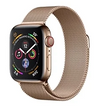Apple Watch Series 4 MTUT2VC/A 40mm Gold