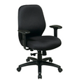 WorkSmart Ergonomic Chair