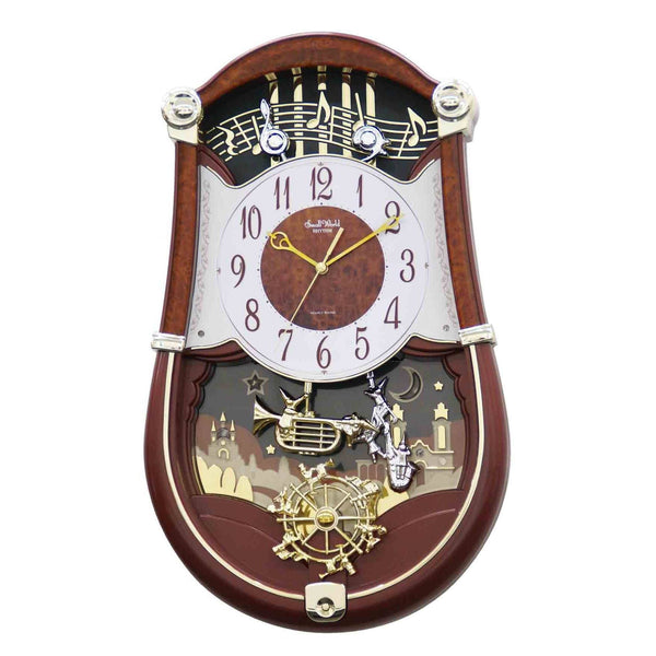 Magic Motion Clock - Rhythm Small World Concerto Entertainer II Musical Motion Wall Clock