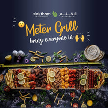Load image into Gallery viewer, Meter Grill Al Aktham Restaurant مطعم الاكثم