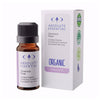 Absolute Essential Organic Geranium Rose Oil 10ml