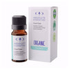 Absolute Essential Organic Head Ease Oil Blend 10ml