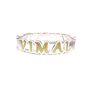 Customised Name Stencil Kada Bracelet