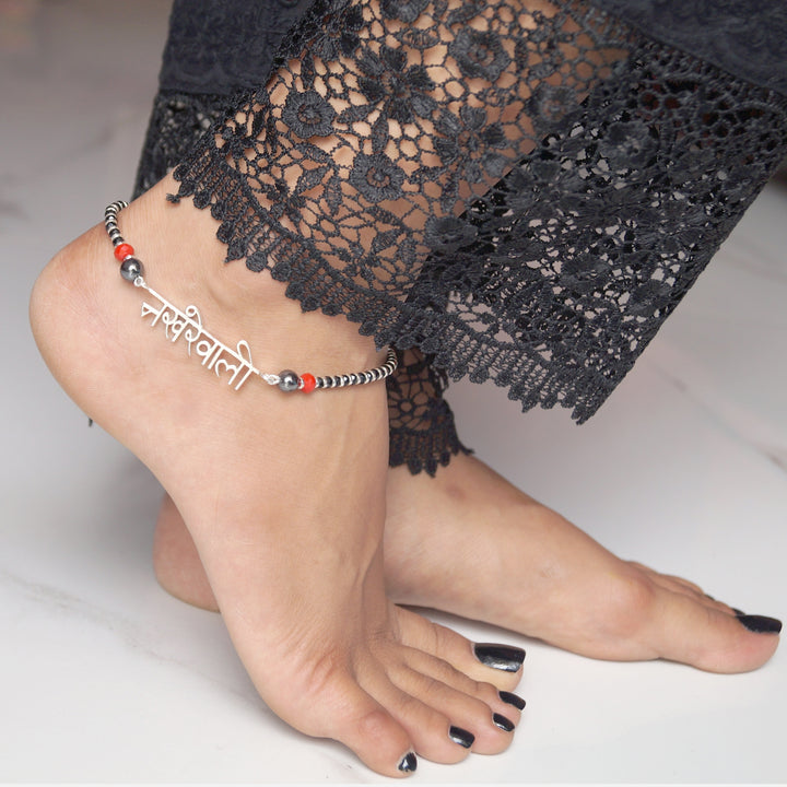 Sassy Nakhrevali Anklet (Single/Pair)