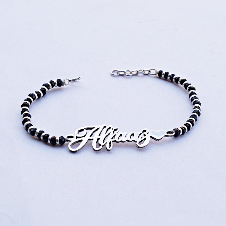 Customised Name Stencil Nazariya Bracelet/Anklet