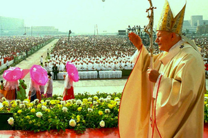 Saint John Paul II and World Youth Day