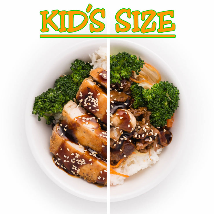 Kid's Teriyaki Bowl (Kid Size)