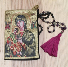 Load image into Gallery viewer, Madonna and child mala pouch coin purse SMK - The7directions