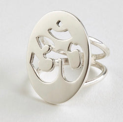 Aum Silver Ring
